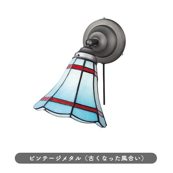 アートワークスタジオ AW0065BL+AW0433 Maribu ブルー ブラケットランプ