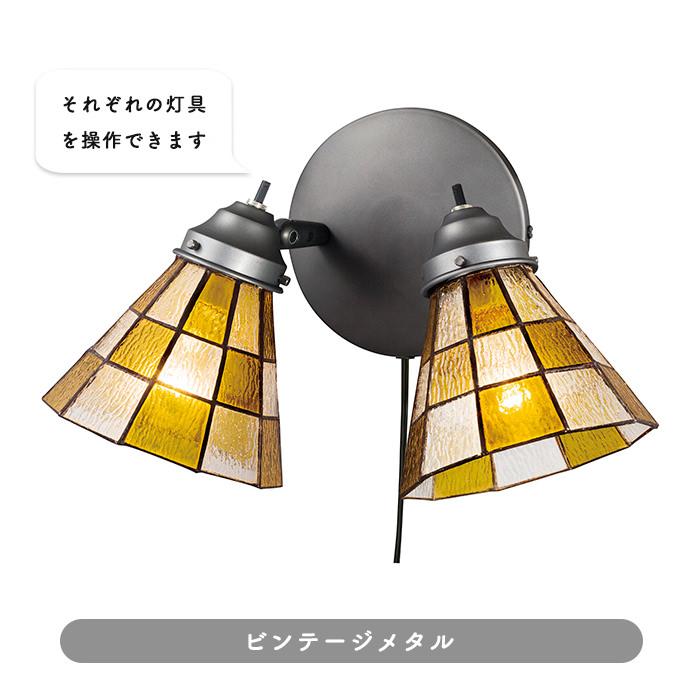 ステンドグラス LED2灯ブラケットランプ CH 全2色