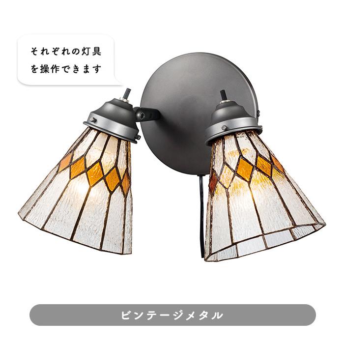 おしゃれなLED 2灯クラシックウォールランプ BR 全2色