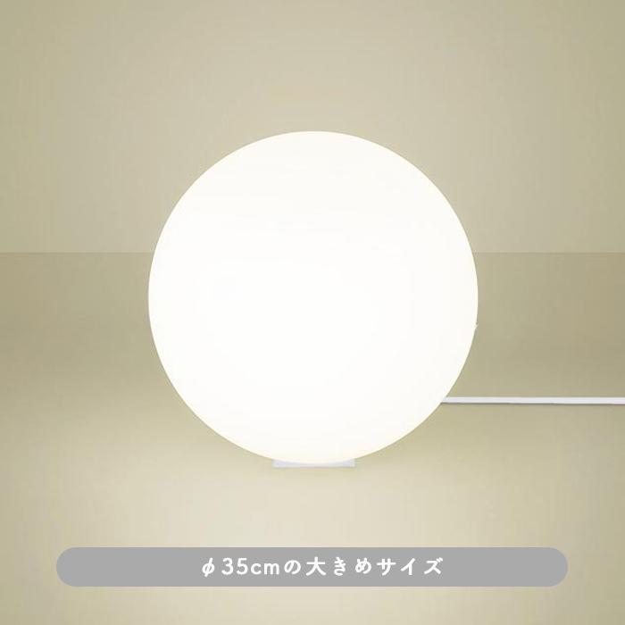 パナソニック SF291WZ LEDスタンド