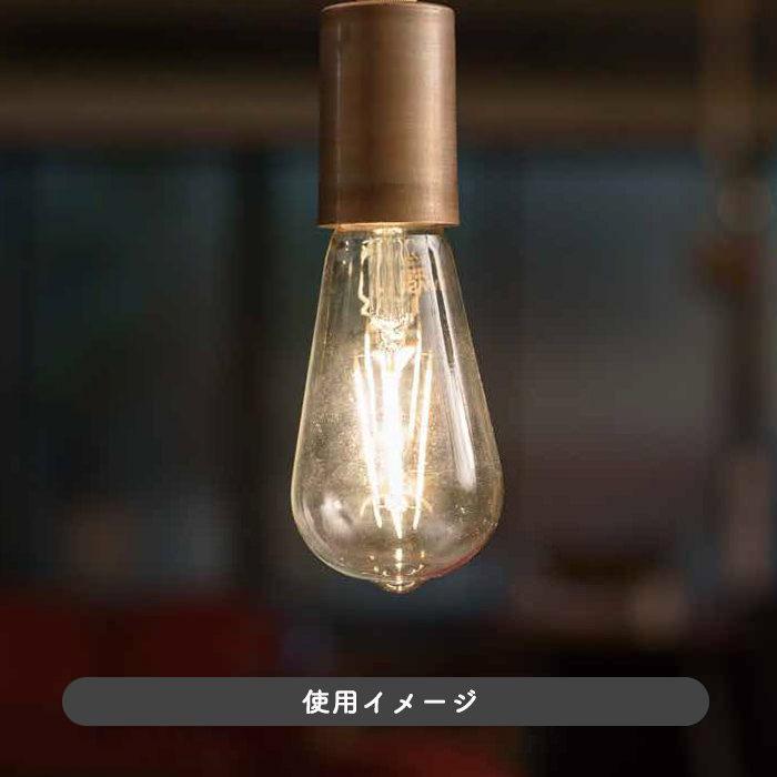 おしゃれなエジソン LEDランプ・60W相当 | E26