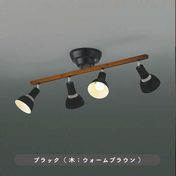 koizumi AA47243L シーリングスポットライト
