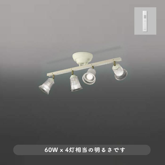 koizumi(コイズミ) シーリングスポットライト CO-AA47245L