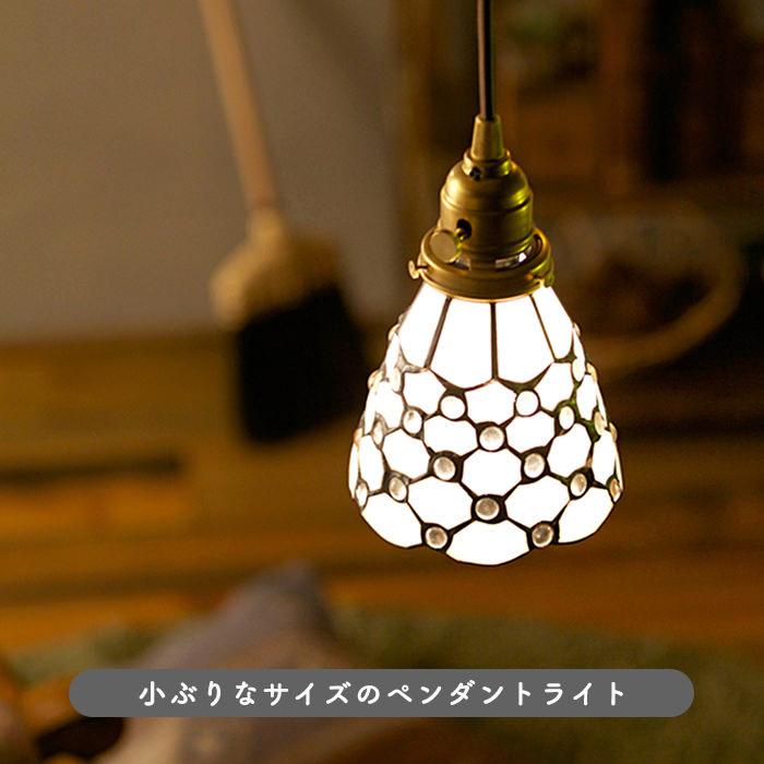 アートワークスタジオ AW-0373E ペンダントライト Stained glass-pendant Dots