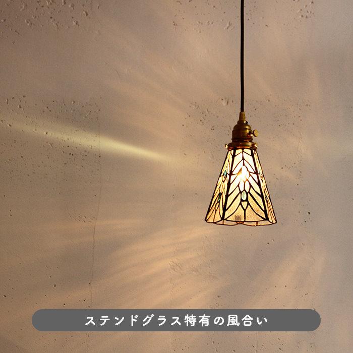 アートワークスタジオ  AW-0374E ペンダントライト Stained glass-pendant Tears