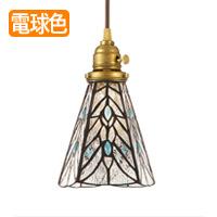 アートワークスタジオ  AW-0374V ペンダントライト Stained glass-pendant Tears