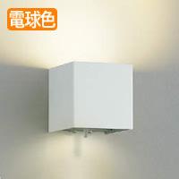 koizumi(コイズミ) AB42176L4 LEDブラケットライト