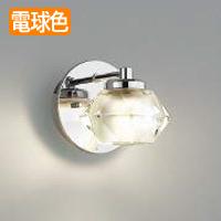 koizumi ブラケットライト AB42221L