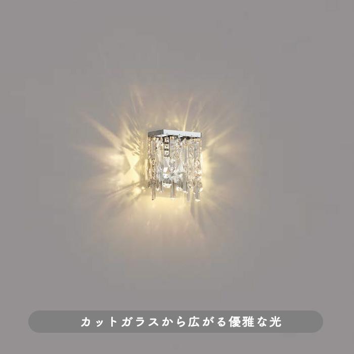 KOIZUMI ルミローゼLEDブラケットライト AB49338L