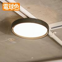和風シーリングライト ライティングファクトリーの商品一覧 おしゃれなインテリア照明をスタッフがセレクトしています