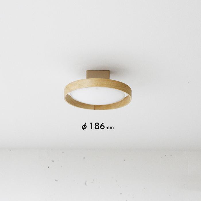 スワン電気 ACE-153LNA LEDシーリングライト