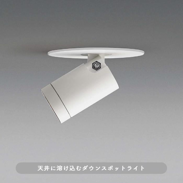 koizumi AD1127W27 ダウンスポットライト