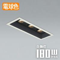 koizumi AD1147W27 マットファインホワイト