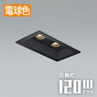 KOIZUMI AD41143B27 マットブラック ダウンライト