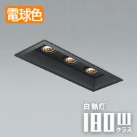 KOIZUMI AD49526L マットブラック