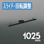 koizumi AE42175E スライドコンセント