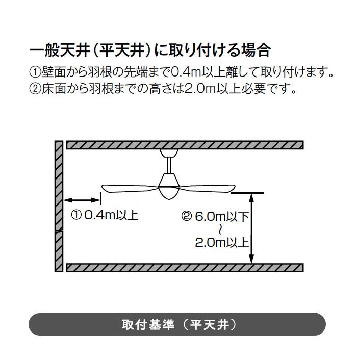 インテリアファン Φ700mm・リモコン付   ブラック