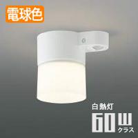 コイズミ AH38237L LEDシーリングライト