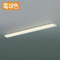 コイズミ LEDキッチンライト AH42567L