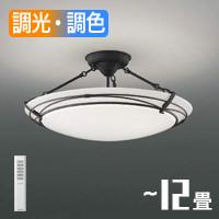 AH42633L コイズミ LEDシーリングライト