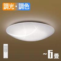 小泉照明 LEDシーリングライト AH48708L