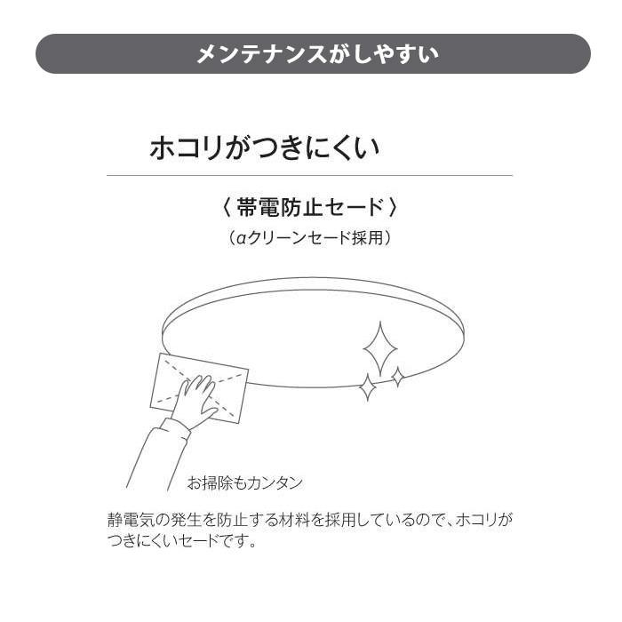 おしゃれなFERENZA・LEDシーリングライト 調光・調色 | リモコン付・〜6畳