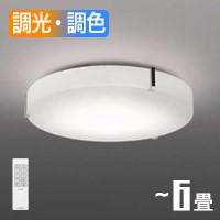 小泉照明 AH48794L LEDシーリングライト