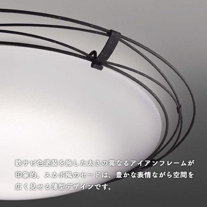 コイズミ AH48855L LEDシーリングライト
