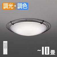 小泉照明 AH48856L LEDシーリングライト