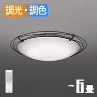 小泉照明 AH48858L LEDシーリングライト