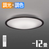 小泉照明 AH48863L LEDシーリングライト