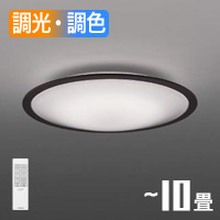 koizumi AH48864L LEDシーリングライト