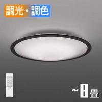 コイズミ AH48865L LEDシーリングライト