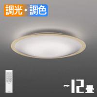 小泉照明 AH48867L LEDシーリングライト