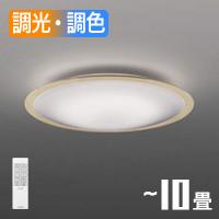 コイズミ AH48868L LEDシーリングライト