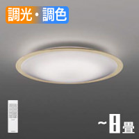 小泉照明 AH48869L LEDシーリングライト