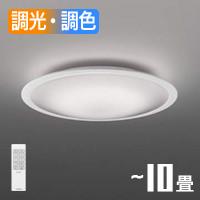 小泉照明 AH48872L LEDシーリングライト