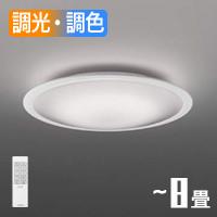 小泉照明 AH48873L LEDシーリングライト