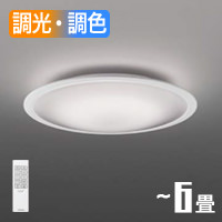 koizumi AH48874L LEDシーリングライト