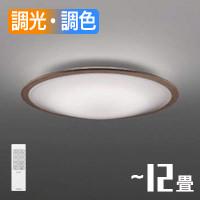 小泉照明  LEDシーリングライト AH48875L