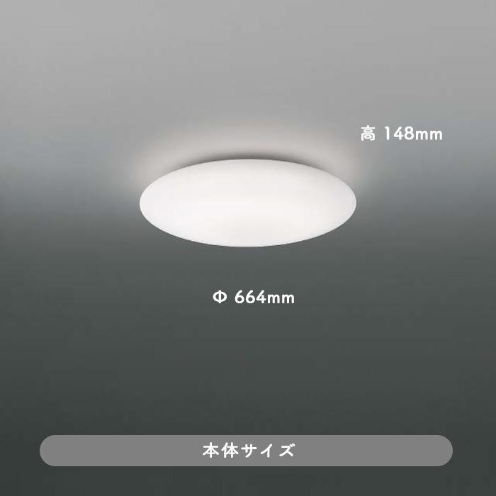 雲(くも)LEDシーリングライト 調光・調色 | リモコン付・〜10畳