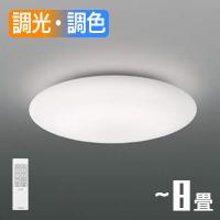 koizumi AH48881L LEDシーリングライト