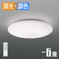 小泉照明 AH48882L LEDシーリングライト