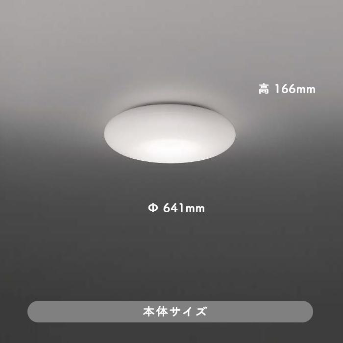おしゃれな雫(しずく)LEDシーリングライト 調光調色   リモコン付・〜10畳