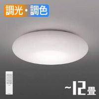 小泉照明 AH48883L LEDシーリングライト