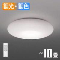 koizumi LEDシーリングライト AH48884L