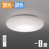 小泉照明 AH48885L LEDシーリングライト