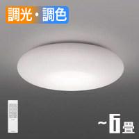 コイズミ AH48886L LEDシーリングライト