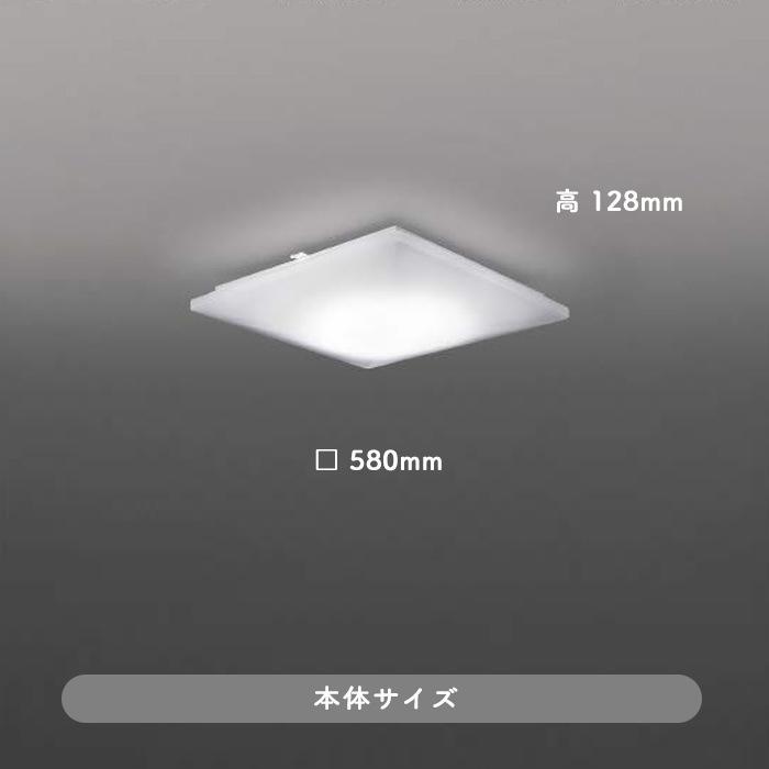 CORNATA・LEDシーリングライト 調光・調色 | リモコン付・〜12畳