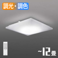 AH48887L 小泉照明 シーリングライト